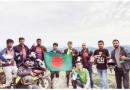 কুমিল্লা রাইডার্সের কেওক্রাডং পর্বত বিজয় ভ্রমণ পিপাসুদের অনুপ্রেরণা হতে পারে